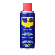 WD40 MULTI-SPRAY (200ML)